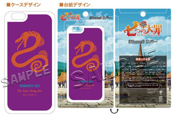 七つの大罪iPhone6カバー 〈嫉妬の罪(サーペント・シン)〉