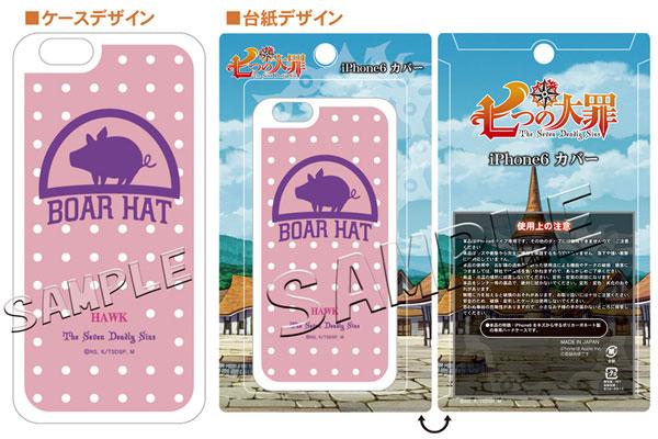 七つの大罪iPhone6カバー 〈豚の帽子〉亭