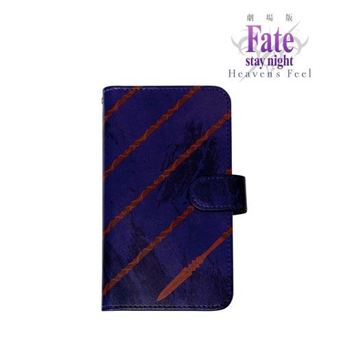 39d55c9ade 劇場版「Fate/stay night [Heaven's Feel]」 ゲイ・ボルク手帳型スマホケース